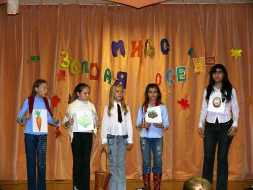 Осенины – 2007