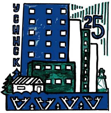 Подведены итоги конкурса эмблемы 25-летия Усинска