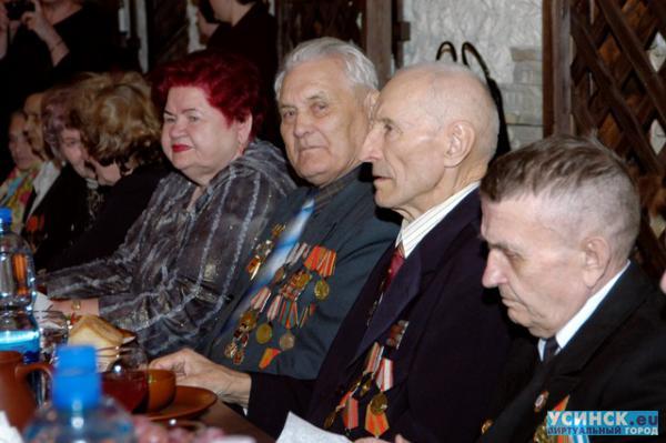 Алла Босова: жизнь во имя людей