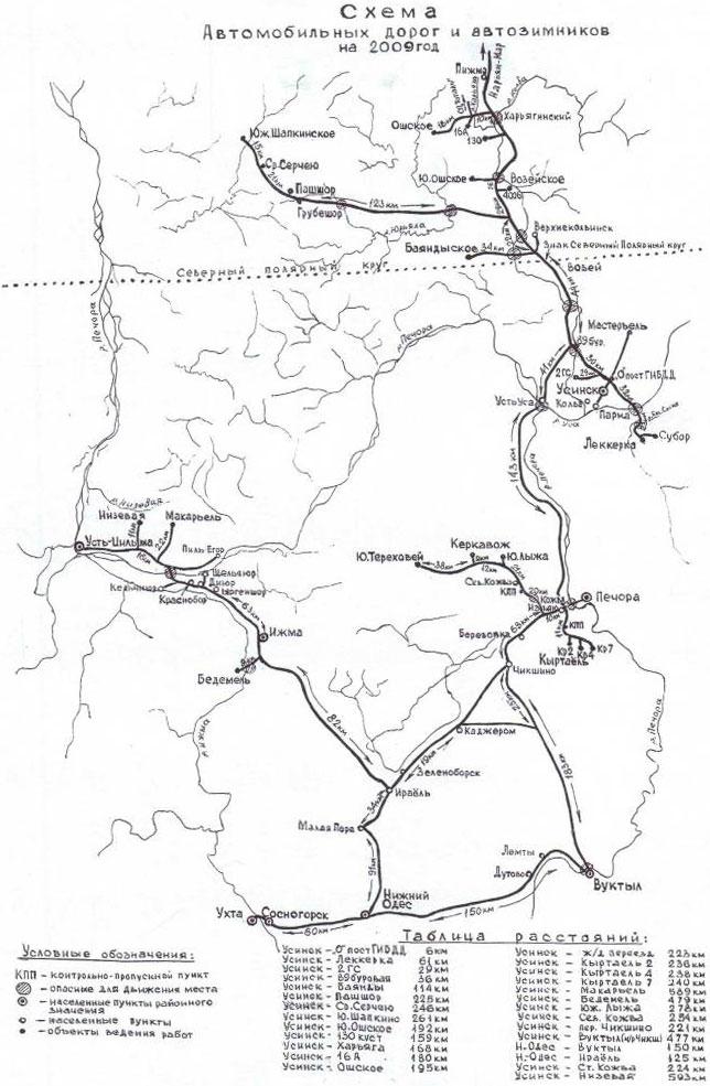 Схема автомобильных дорог и