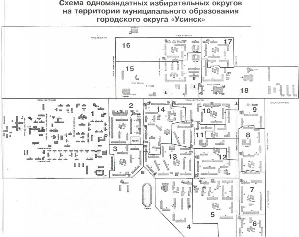 Утверждена схема избирательных округов