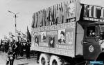 Усинск отметит годовщину всесоюзной ударной комсомольской стройки