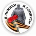 В Усинске стартует ежегодный Благотворительный Марафон «Мы – наследники Великой Победы»