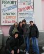 Усинский «Вирус» поразил Печору