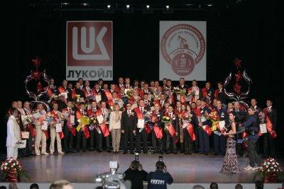 В Усинске завершился конкурс профмастерства рабочих группы «ЛУКОЙЛ»