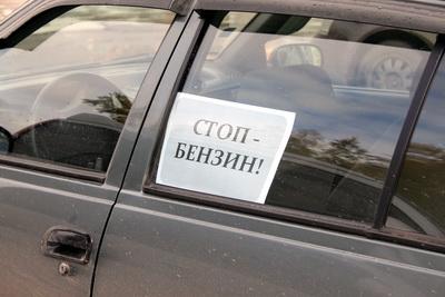 Автомобилисты Коми ударили автопробегом против бензинового беспредела