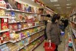 Испорченный товар, или Как отстоять права потребителя