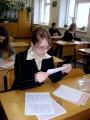 Тихо, идет экзамен!
