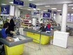 В Усинске объявлен конкурс на «Лучшее предприятие торговли» и «Лучшее предприятие общественного питания»