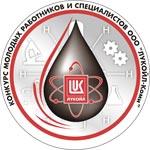 Молодые нефтяники «ЛУКОЙЛ-Коми» представят свои разработки