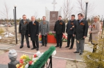 Почтили память ветеранов