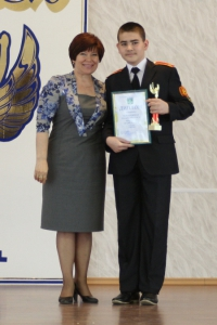 Торжественное вручение ежегодной премии «Успех-2012»