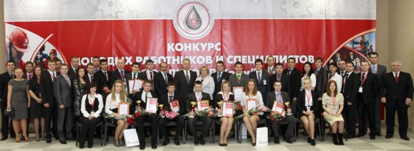 В «ЛУКОЙЛ-Коми» выбрали лучшие научно-технические разработки