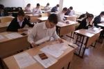 Образовательные учреждения готовятся к началу учебного года