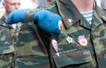В Усинске пройдут праздничные мероприятия, посвящённые Дню воздушно-десантных войск.