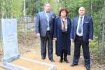 Установили памятник ветерану Афганистана