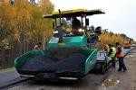 В Усинске на ремонт участка дороги по улице 60 лет Октября направят 4,3 млн рублей