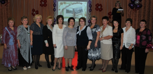 МБОУ «СОШ № 2» отметило свое 35-летие » УСИНСК.ин ...