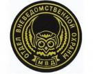 К юбилею службы вневедомственной охраны