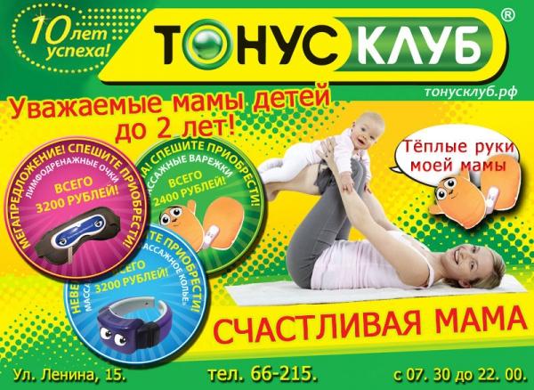 25 ноября - День матери в России