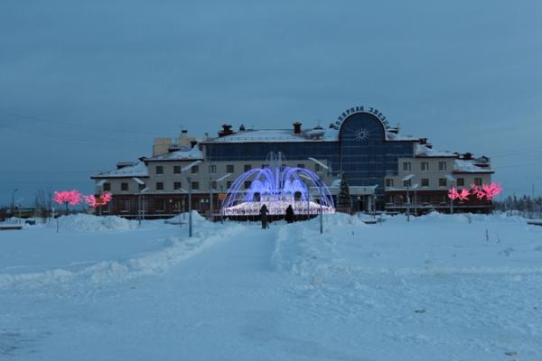 Торжественное открытие городской ёлки и ледового городка