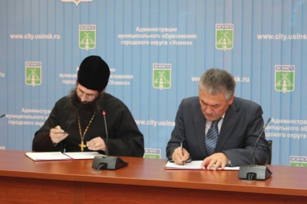Cоглашение о сотрудничестве администрации МО ГО «Усинск» и местной Православной религиозной организации прихода Храма «Воскресение Христово»