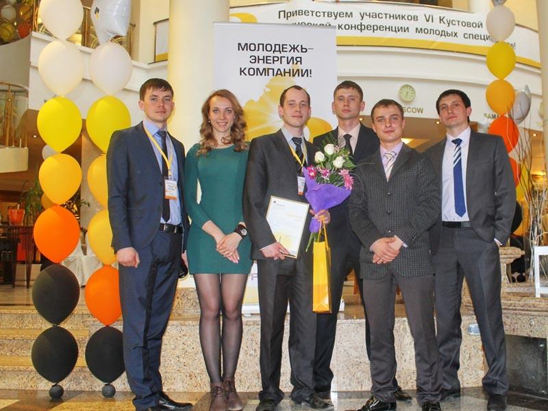 городская роснефть отзывы сотрудников о работе москва первый психологический роман