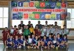 Открытый городской турнир по мини – футболу памяти А. Халепо