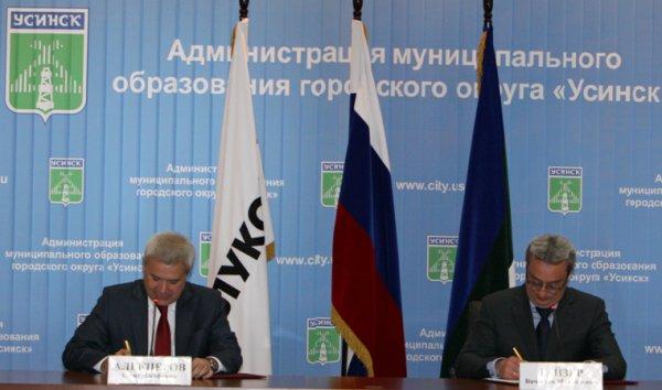 Республика Коми и «Лукойл» развивают сотрудничество