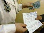 Бывший врач Усинской ЦРБ осуждена за получение взяток