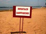 В Усинске пляжей нет!