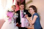 В ЗАГСе Усинска зарегистрировали 250-ую пару в 2013 году