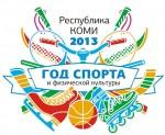 «День открытых дверей» в учреждениях спорта