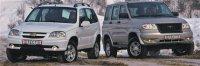 Шесть новых автомобилей получили руководители усинских сельских населённых пунктов