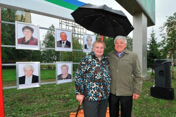 30 августа 2013 года, в Усинске торжественно открыли городскую Доску Почёта