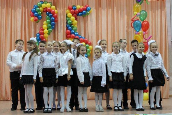 Школе №6 - 25 лет