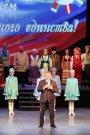 4 ноября 2013 года в Усинске отметили День народного единства