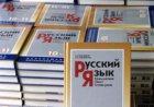 В Усинске будут обучать русскому языку