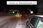 Водитель Тойоты совершил наезд на пешехода