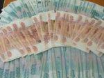 500 тысяч рублей - за погибшего мужа
