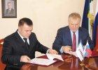 Соглашения подписаны