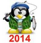 Усинский Пингвин – 2014