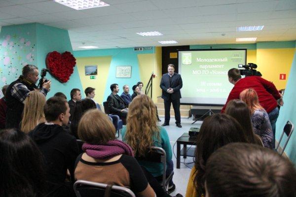 В Усинске сформирован Молодёжный парламент III созыва
