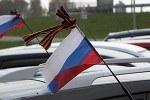 В Усинске пройдет Автопробег, посвященный 69-летию Великой Победы