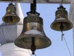 Под звук церковных колоколов