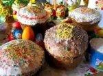 Программа проведения праздничных мероприятий, посвящённых празднованию православного праздника «Пасха».