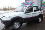 Компания Русвьетпетро подарила автомобиль Усинской центральной районной больнице