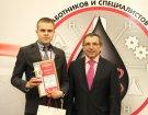 В ООО «ЛУКОЙЛ-Коми» выбрали лучших молодых ученых