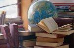 Время читать. Всемирный День Библиотек
