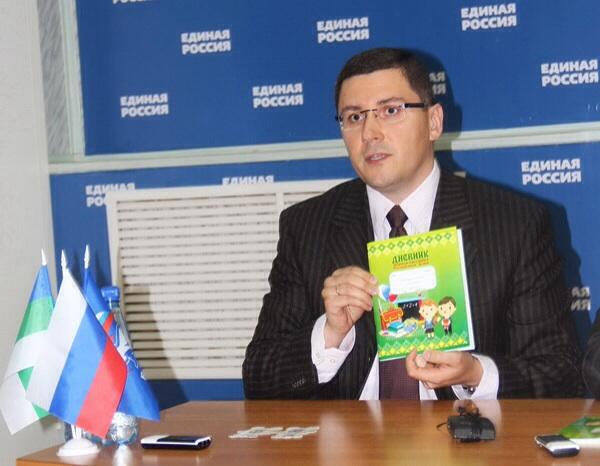 Все первоклассники Республики Коми будут обеспечены уникальными дневниками